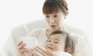 mamma smartphone mobile device