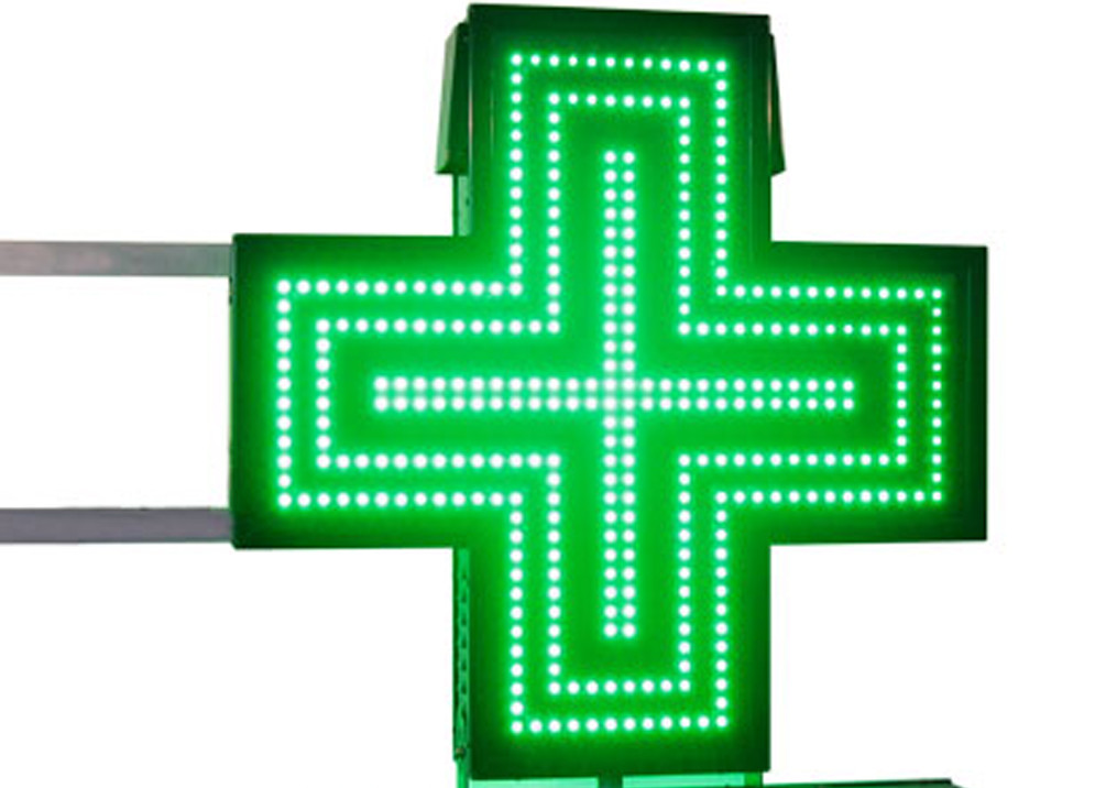 Farmacie online pronto il logo identificativo nazionale for Facebook logo ufficiale