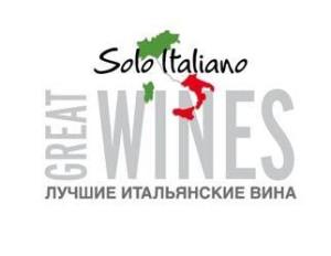 logo_solo_italiano